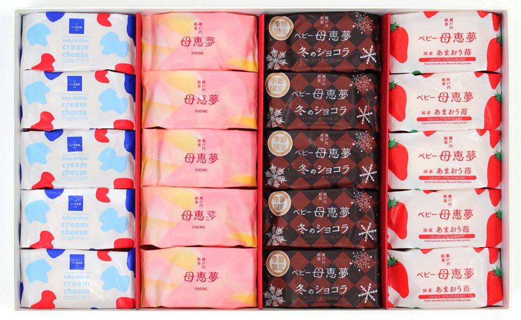 ポエムの年賀菓子、福寿菓