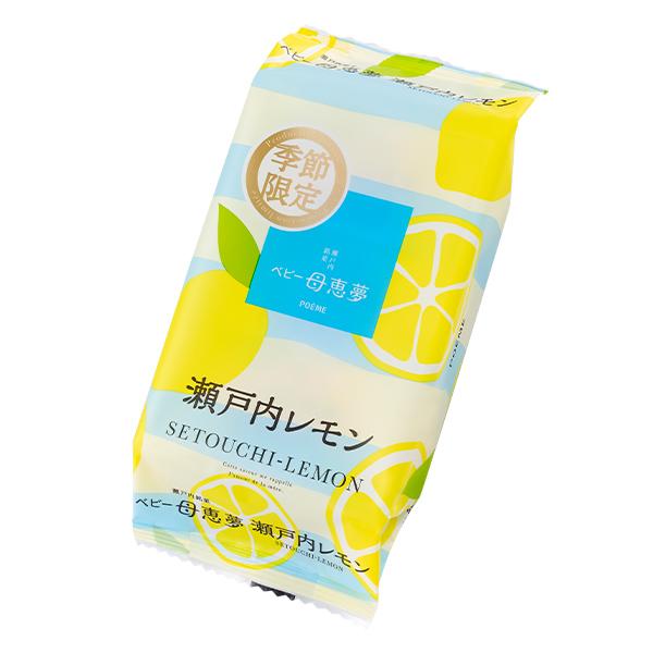 ベビー母恵夢瀬戸内レモン6個袋入りの商品写真