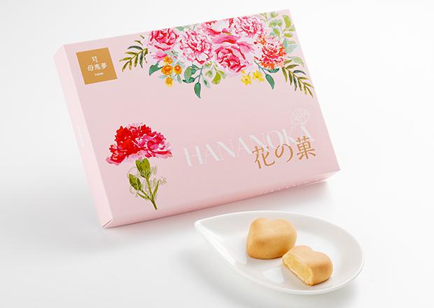 母恵夢の花の菓サムネイル