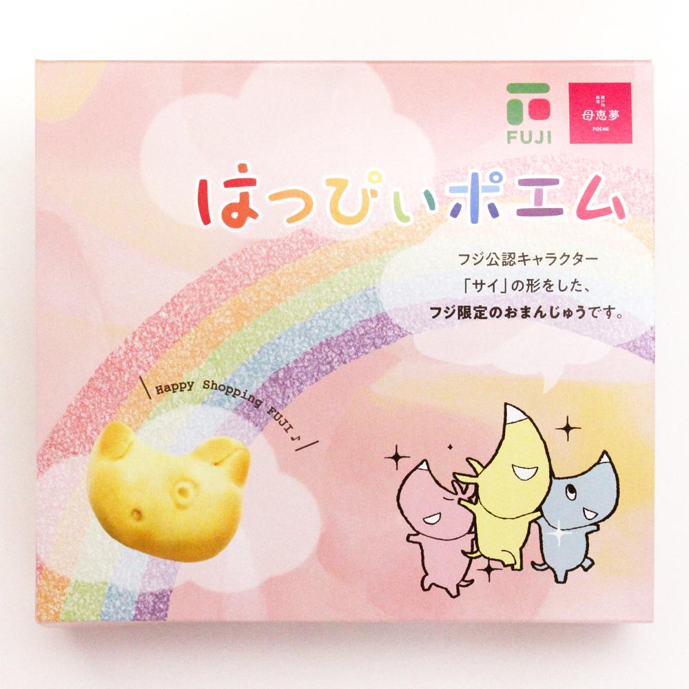 フジ×母恵夢のはっぴぃポエムパッケージ1